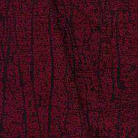 "Ткань мебельная жаккардовая ""Мрамор"" (1/1) от 0,8-5 м/пог"