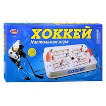 Хоккей на рычагах Play smart 0701