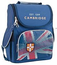 Школьный ранец 1 Вересня H-11 Cambridge blue
