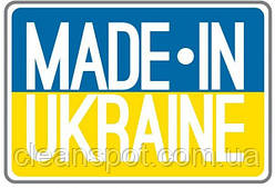 Выставка Made in Ukraine Киев