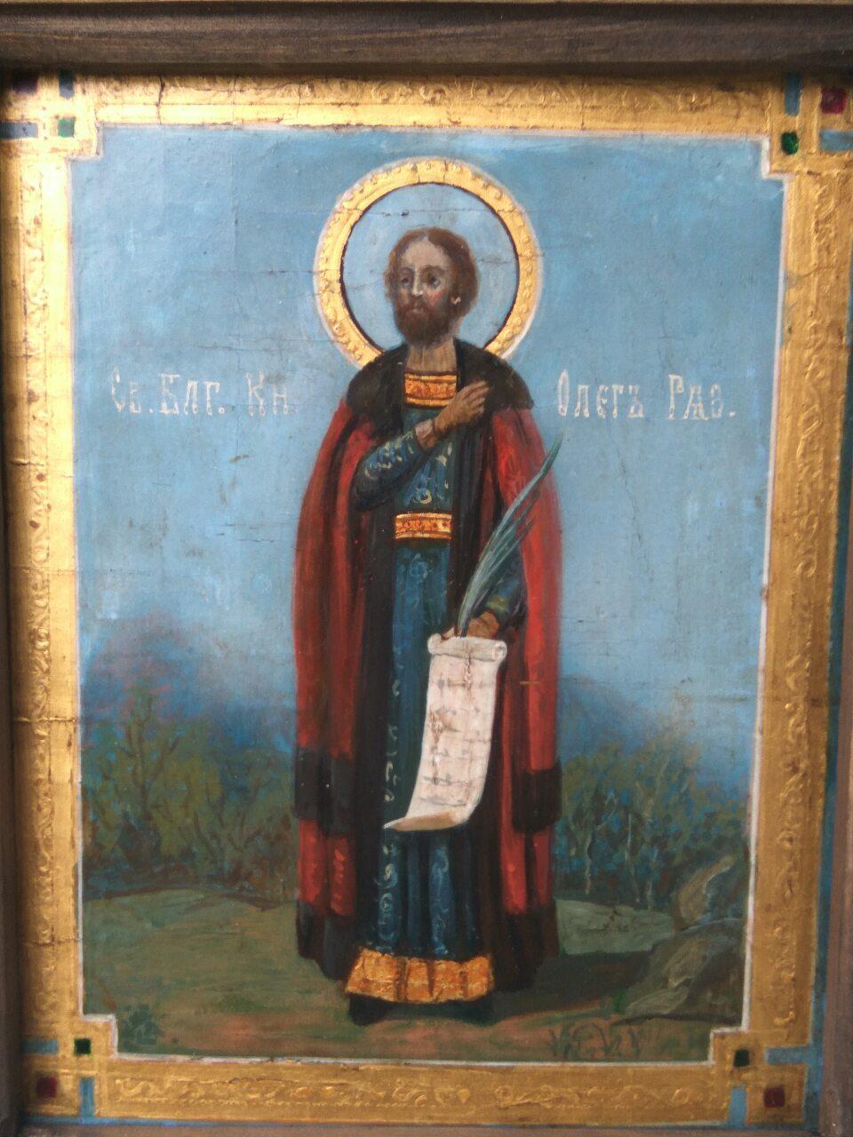 Ікона св. князь Олег 19 століття