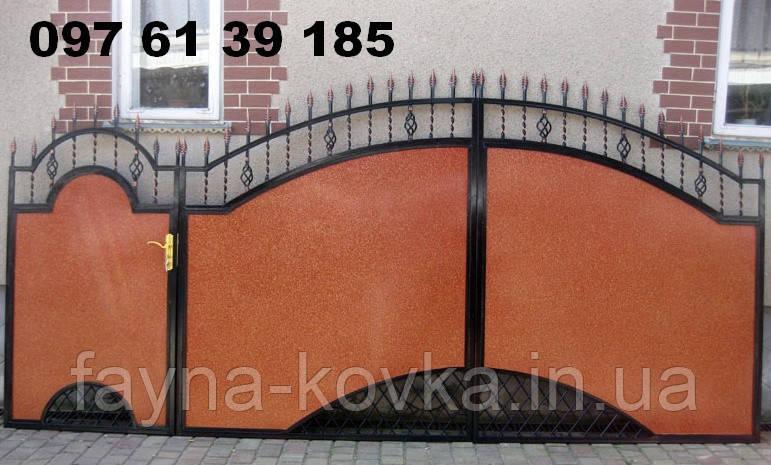 Ворота 1135