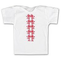 Детская футболка, на рост - 62, 68, 80 см. (арт:1-38-1н)