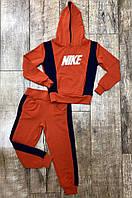 Спорт костюм детский на флисе терракотовый размер 116 ACG 25