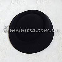 Основа для шляпки-таблетки 16 см, черная