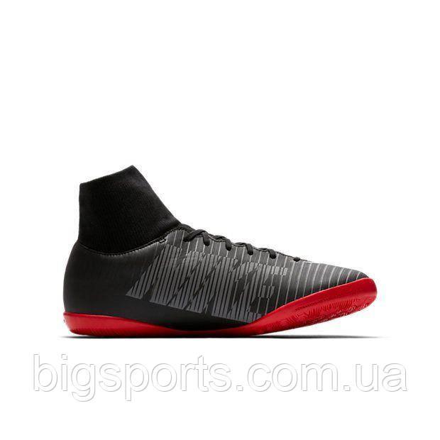 Бутсы футбольные для игры в зале дет. Nike Junior Mercurialx Victory VI DF IC (арт. 903599-002)