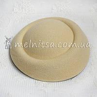 Основа для шляпки-таблетки 16 см, бежевый