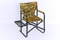 Складное кресло Режиссер с полочкой