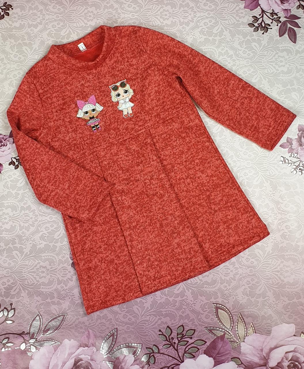 Детское платье  с Лол  86-104 красный