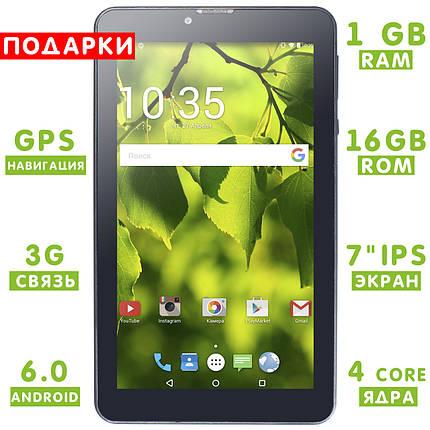 ☎Планшет Lenovo Call 1/16GB 7 дюймов IPS 4-х ядерный GPS/A-GPS навигация 3G 2SIM батарея 3000mAh Android 6 хит, фото 2