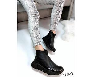 Ботинки Balenciaga из натуральной кожи
