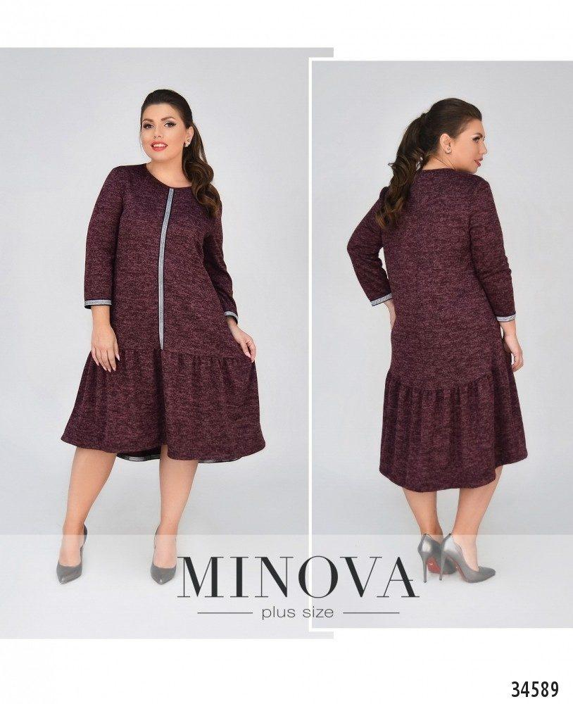 Теплое уютное платье из ангоры софт в большом размере Размеры: 50-52, 54-56, 58-60