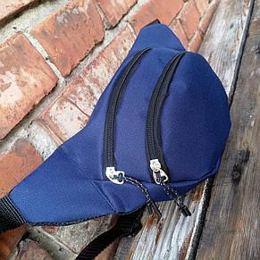 Поясная сумка, спинка-сетка, барыжка, фото 2