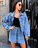 Джинсовая куртка Размер 42-46. . (20026), фото 4