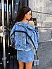 Джинсовая куртка Размер 42-46. . (20026), фото 5