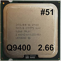 Процессор  ЛОТ #51 Intel® Core™2 Quad Q9400 R0 SLB6B 2.66GHz 6M Cache 1333 MHz FSB Soket 775 Б/У, фото 1