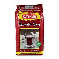 Чай турецкий черный Caykur Tiryaki Cayi 1кг