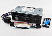 Автомагнітола CAR MP3 K190+BT