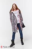 Пальто для беременных KRISTIN OW-49.013 металлик с розовым, фото 3