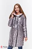 Пальто для беременных KRISTIN OW-49.013 металлик с розовым, фото 4