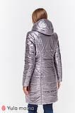 Пальто для беременных KRISTIN OW-49.013 металлик с розовым, фото 6