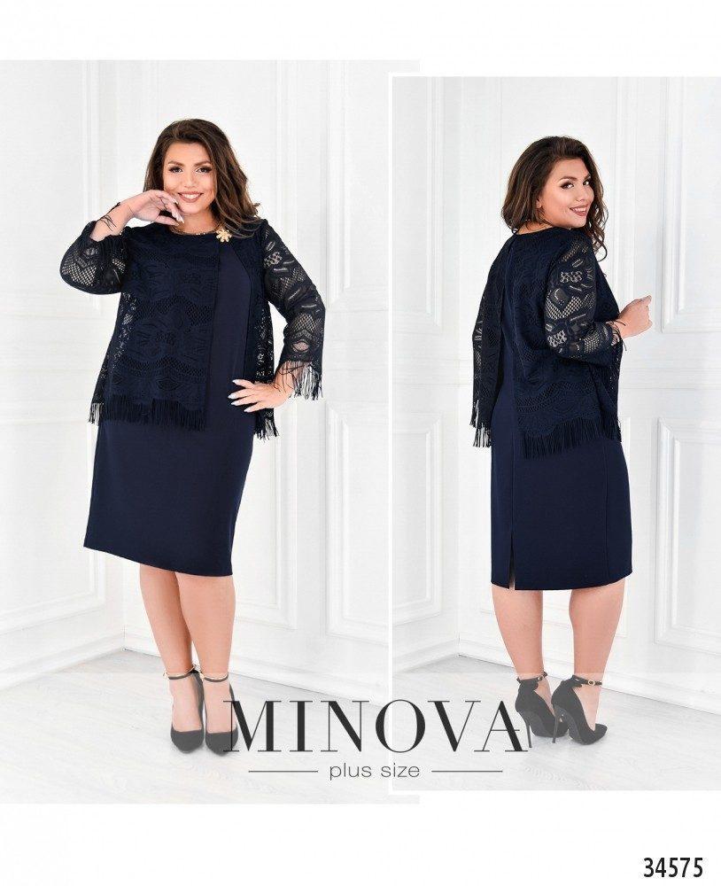 Изящное и нарядное платье из нового каталога Minova  Размеры: 52,54,56,58,60,62,64