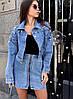 Джинсовые курточки с жемчугом Размер универсальный 42-46. (21298), фото 2