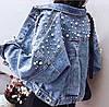Джинсовые курточки с жемчугом Размер универсальный 42-46. (21298), фото 4