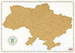 Скретч карта smart Скретч карта Украины Scratch Map Ukraine SKU_508409