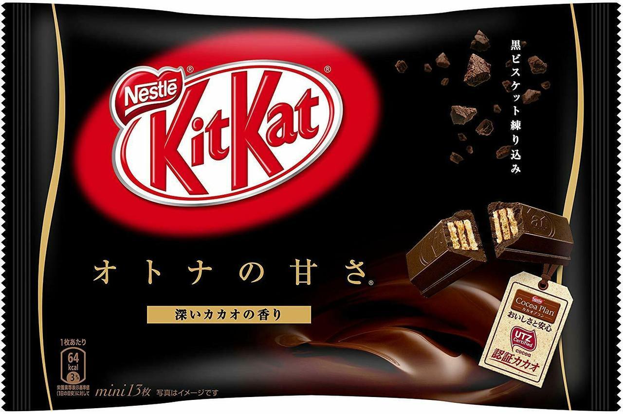 Темный шоколад Kit Kat Black Chocolate