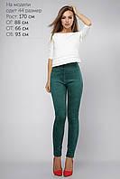 Замшевые брюки-скинни с высокой талией зеленые