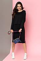 Костюм женский с юбкой и лампасами черный