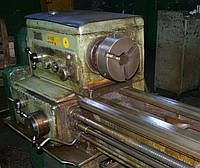 1к625 токарный станок в Днепропетровске