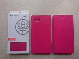 Чехол книжка для Lenovo K920