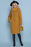 Женское зимнее пальто с меховым воротником горчичное