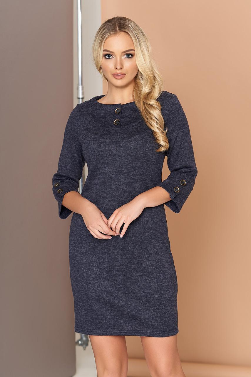 Платье трикотажное с кокеткой 44-50р синее