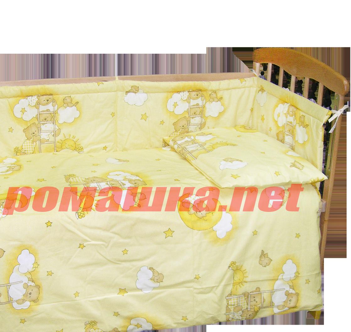 Дитяча постіль і м'які бортики в ліжечко 120х60 см, в наборі: наволочка, простирадло, підковдра і захист