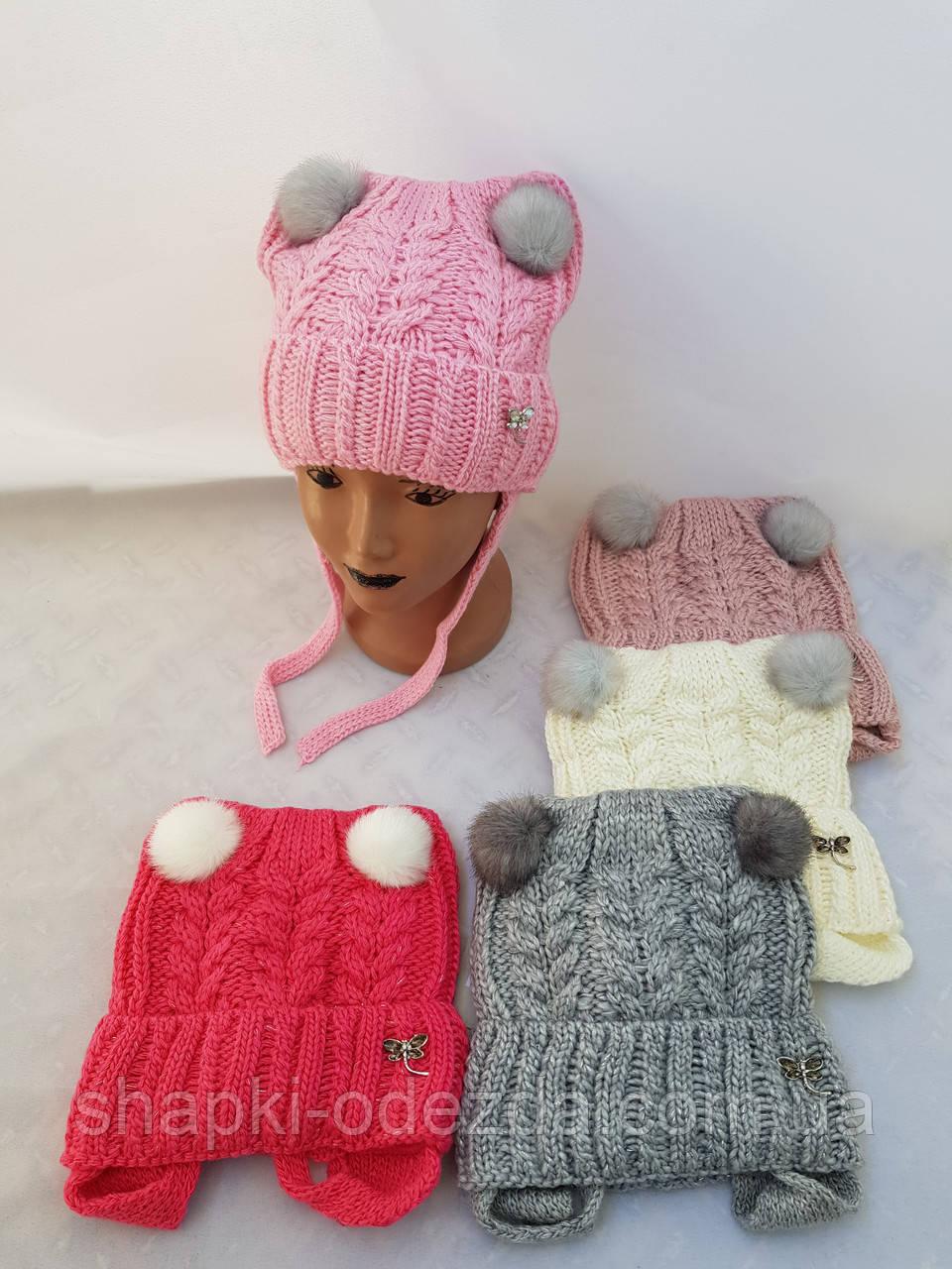 Детская вязаная шапка для девочки зимняя  р 44-48 оптом ( Д 562 )
