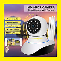 IP WiFi камера с ТРЕМЯ антеннами с удаленным доступом, фото 1