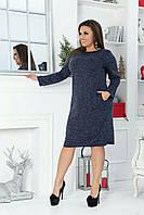 Повседневное трикотажное платье с карманами  тбу1245 (размер: 48,50,52,54,56,58)