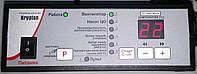 Автоматика  «Krypton» (Криптон RU 320)