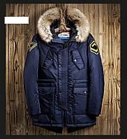 Куртка парка мужская осень бренд City Сhannel (Канада) размер 46 темно синяя 03002/033, фото 1