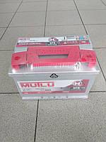 Автомобильный аккумулятор Mutlu 75Ah, SAE 750, R, SFB Series3 (Мутлу Turkey) Работаем с НДС