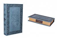 Книга сейф с кодовым замком Афродита 26см