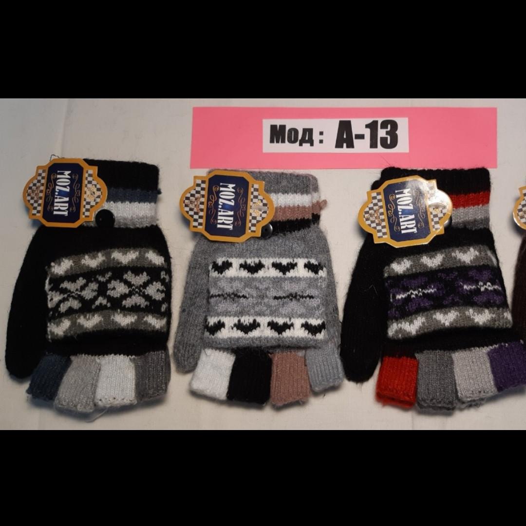 Осень, перчатка без пальцев с накидушкой 12-17 лет
