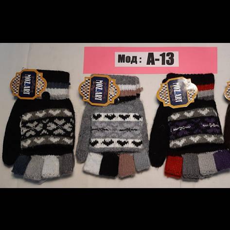 Осень, перчатка без пальцев с накидушкой 12-17 лет, фото 2