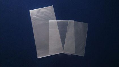 Пакеты полипропиленовые прозрачные 25x30/25мк