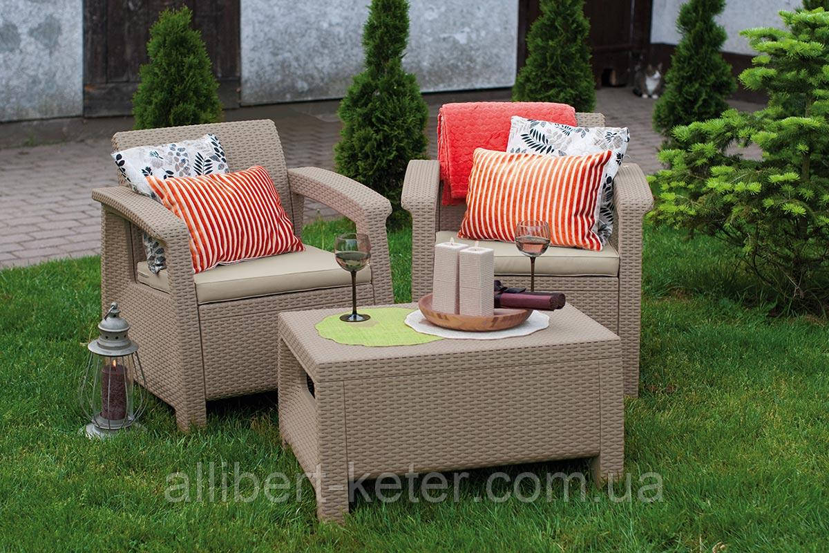 Набор садовой мебели Corfu Weekend Set Cappuccino ( капучино ) из искусственного ротанга ( Allibert by Keter )