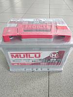 Автомобильный аккумулятор Mutlu 63Ah, SAE 650, L, SFB Series3 (Мутлу Turkey) Работаем с НДС