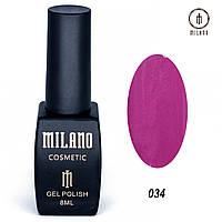 Гель-лак Milano 8 мл. №034⭐⭐⭐⭐⭐